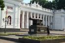Одесса | август (2009)