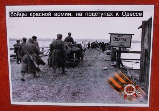 Фотовыставка ко Дню освобождения Одессы