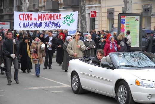 Юморина 2010 - Карнавальное шествие по Дерибасовской улице