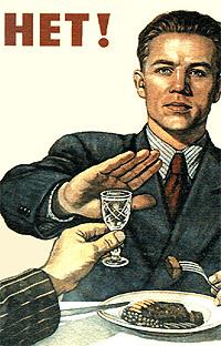 Нет алкоголю в Одессе