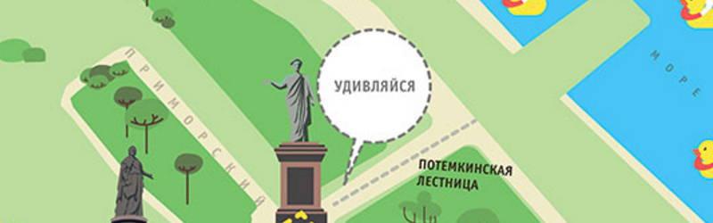 Юморина 2017 в Одессе. Основные мероприятия.