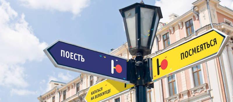 Юморина 2017 в Одессе. Чем удивят организаторы