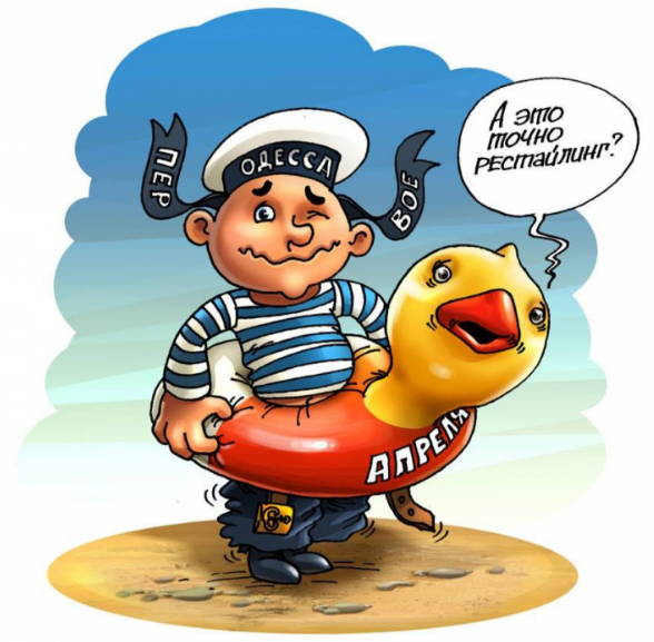 Карикатура на новую эмблему и логотип Юморины