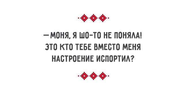 Одесские анекдоты - случайный выбор