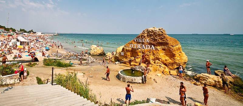 Одесские пляжи - Отрада