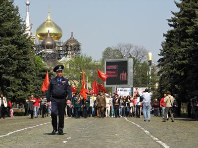 Новый Регион: В Одессе прошла первомайская демонстрация (ФОТО)