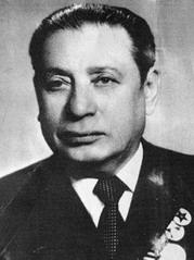 Давид Михайлович Курлянд