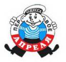 Юморина 2011 - 38-й праздник юмора в Одессе.