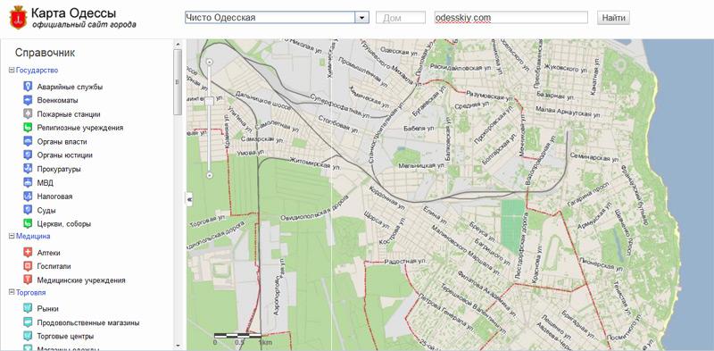 Карта Одессы онлайн